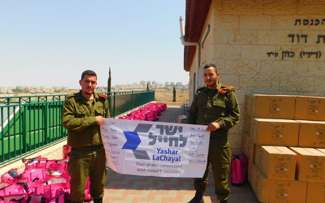 Rosh Hashana Food Baskets for Needy Soldiers