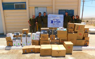 Needy Soldier Supply Closet for Kfir