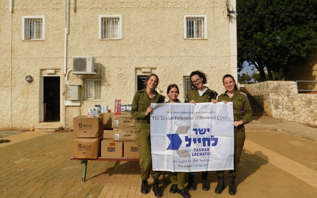Needy Soldier Supply Closet at Michve Alon