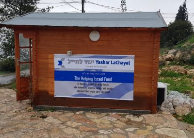Our rest station in Negohot for IDF soldiers was funded by the Helping Israel Fund