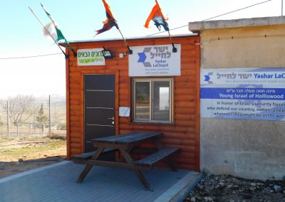 Our Warm Corner in Ma'aleh Hever provides a comfortable location for IDF soldiers to relax.