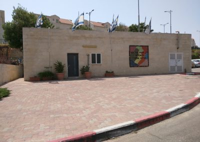 Building for Our Largest Warm Corner in Hebron/Kiryat Arba