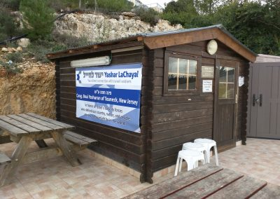 A wooden rest station for IDF soldiers in Ateret