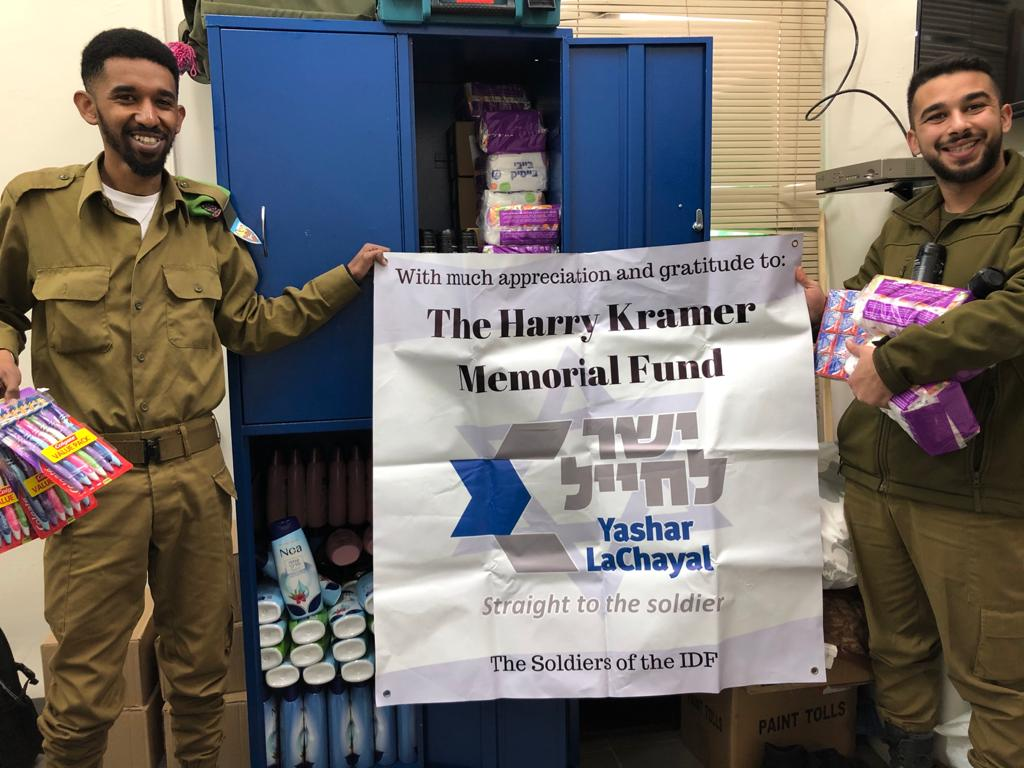 Needy Soldier Supply Closet for Chatmar Etzion